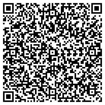 QR-код с контактной информацией организации ТАМОЖНЯ ПИНСКАЯ