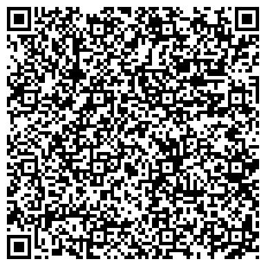 QR-код с контактной информацией организации АДМИНИСТРАЦИИ КИРОВСКОГО РАЙОНА ЖЭУ-40