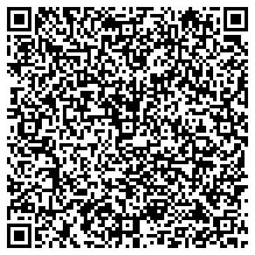 QR-код с контактной информацией организации ЛЕСПРОЕКТА ЗАПАДНО-СИБИРСКОГО