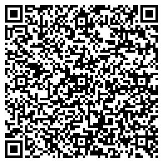 QR-код с контактной информацией организации ТРАНССЕРВИС ОДО