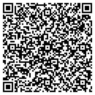 QR-код с контактной информацией организации УЖКХ-2 МУ ЛЕНИНСКОГО РАЙОНА