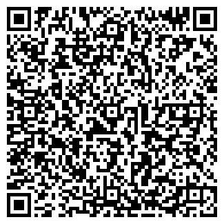 QR-код с контактной информацией организации УЖКХ-2, МУ