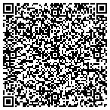 QR-код с контактной информацией организации УЖКХ-8 ЛЕНИНСКОГО РАЙОНА, МУ