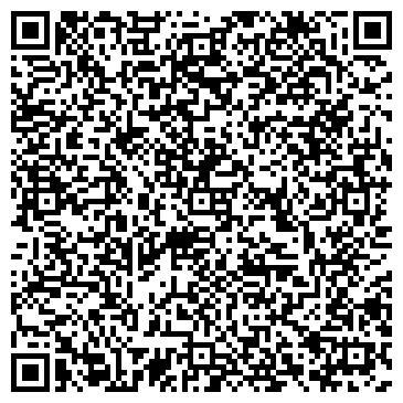 QR-код с контактной информацией организации УПРАВЛЕНИЯ ЖИЛИЩНЫМ ХОЗЯЙСТВОМ
