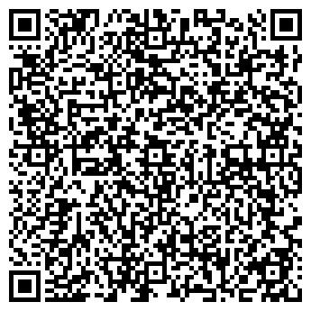 QR-код с контактной информацией организации УПРАВЛЕНИЯ МЕХАНИЗАЦИИ