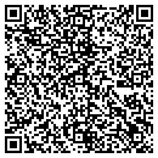 QR-код с контактной информацией организации ЭВЕН-ЭЗЕР
