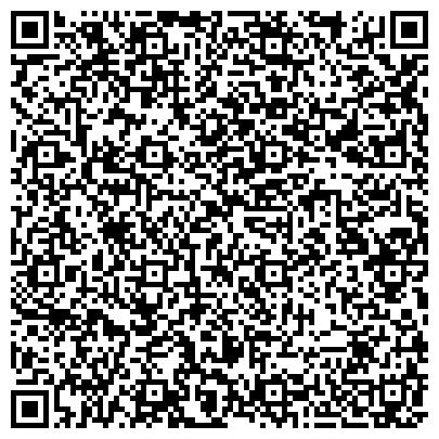 QR-код с контактной информацией организации ВЕНА-89 СИБИРСКИЙ МЕЖРЕГИОНАЛЬНЫЙ ОБЩЕСТВЕННЫЙ ПРАВОЗАЩИТНЫЙ ФОНД