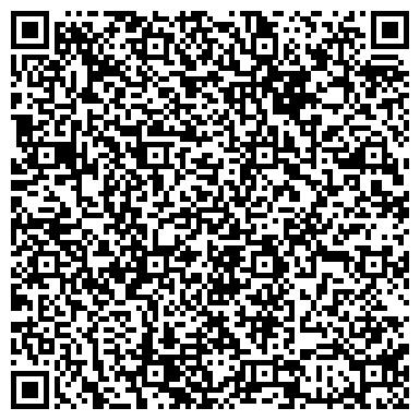 QR-код с контактной информацией организации ГОРБАЧЕВ-ФОНД НОВОСИБИРСКОЕ РЕГИОНАЛЬНОЕ ОТДЕЛЕНИЕ