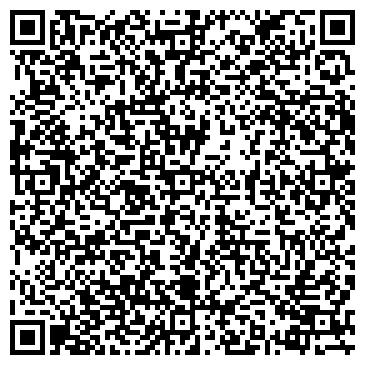 QR-код с контактной информацией организации УПРАВЛЕНИЕ СПЕЦИАЛЬНЫХ РАБОТ