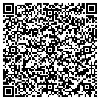 QR-код с контактной информацией организации УПТК ПРИПЯТСКОЕ