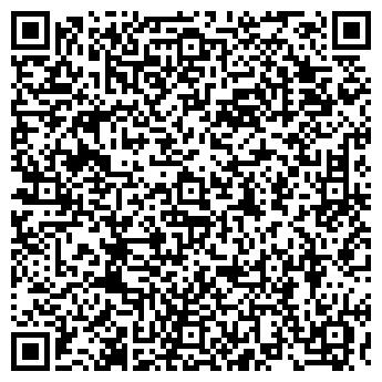 QR-код с контактной информацией организации СЛАВЯНСКИЙ ФОНД ОБ