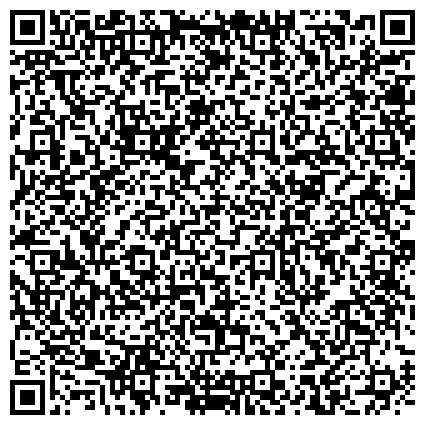"""QR-код с контактной информацией организации ГОРОДСКОЙ ЦЕНТР СОЦИАЛЬНОЙ ПОМОЩИ СЕМЬЕ И ДЕТЯМ """"ЗАРЯ"""""""