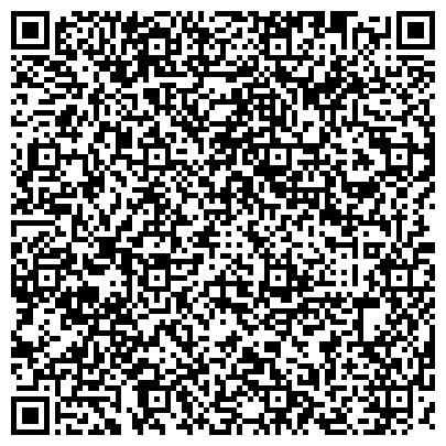 QR-код с контактной информацией организации № 3 ПСИХОНЕВРОЛГИЧЕСКИЙ СПЕЦИАЛИЗИРОВАННЫЙ ДОМ РЕБЕНКА МУНИЦИПАЛЬНЫЙ