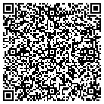 QR-код с контактной информацией организации ОБЛАСТНОЙ ДЕТСКИЙ ДОМ