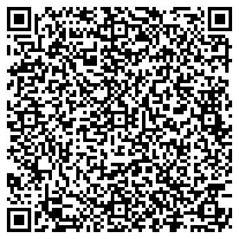 QR-код с контактной информацией организации ПРИЕМНАЯ СЕМЬЯ