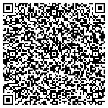 QR-код с контактной информацией организации СОЛНЫШКО ДЕТСКИЙ ДОМ № 11 МДОУ
