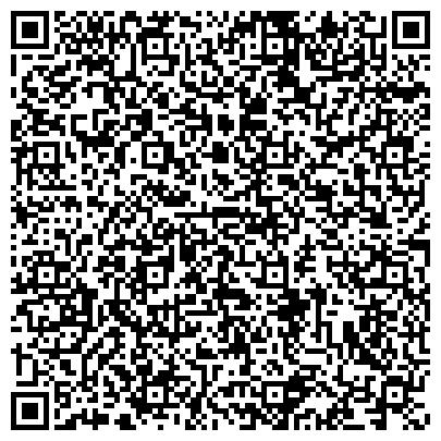 """QR-код с контактной информацией организации «Центр помощи детям,оставшимся без попечения родителей """"Рассвет»"""