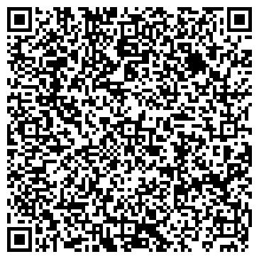 QR-код с контактной информацией организации ИНТЕГРАЦИЯ