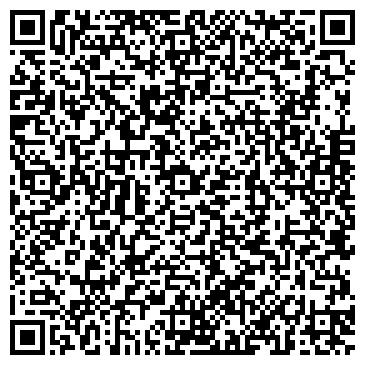 QR-код с контактной информацией организации ОБЩЕРОССИЙСКАЯ ОБЩЕСТВЕННАЯ ОРГАНИЗАЦИЯ ИНВАЛИДОВ