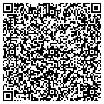 QR-код с контактной информацией организации УЧЕБНО-ПРОИЗВОДСТВЕННОЕ ПРЕДПРИЯТИЕ