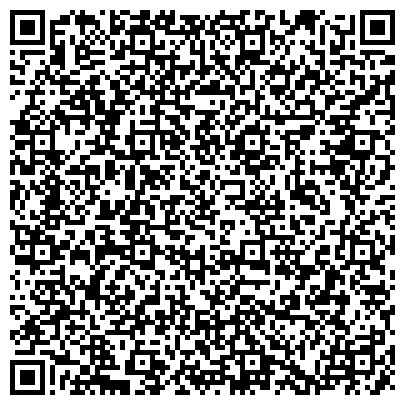 QR-код с контактной информацией организации ДЗЕРЖИНСКАЯ РАЙОННАЯ ОРГАНИЗАЦИЯ ВСЕРОССИЙСКОГО ОБЩЕСТВА ИНВАЛИДОВ