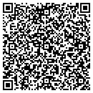 QR-код с контактной информацией организации ФРЕГАТ ЗАО