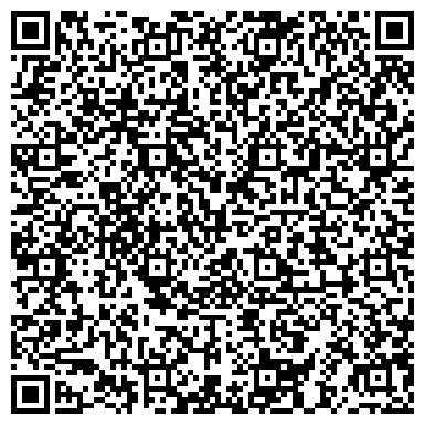 QR-код с контактной информацией организации «РГ Калейдоскоп»