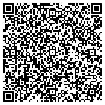 QR-код с контактной информацией организации ХИМКОМБИНАТ ПИНСКИЙ ОАО