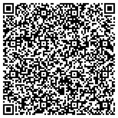 QR-код с контактной информацией организации ГП ВОДНЫЕ ПУТИ ОБСКОГО БАССЕЙНА КОНЦЕРНА РОСРЕЧФЛОТ