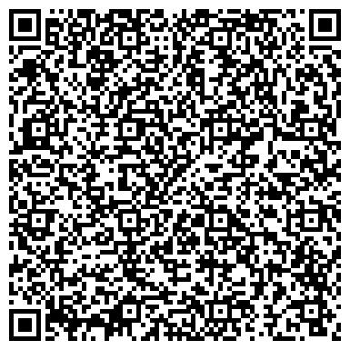 QR-код с контактной информацией организации ЗАПАДНО-СИБИРСКАЯ ИНСПЕКЦИЯ РЕЧНОГО РЕГИСТРА