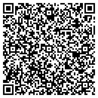 QR-код с контактной информацией организации АЗС № 1