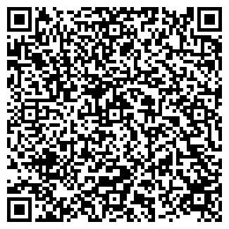 QR-код с контактной информацией организации АЗС № 10