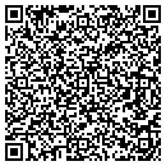 QR-код с контактной информацией организации АЗС № 105