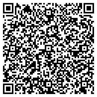 QR-код с контактной информацией организации АЗС № 11