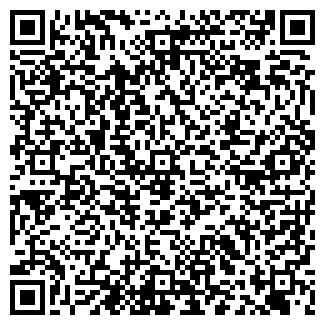 QR-код с контактной информацией организации АЗС № 12