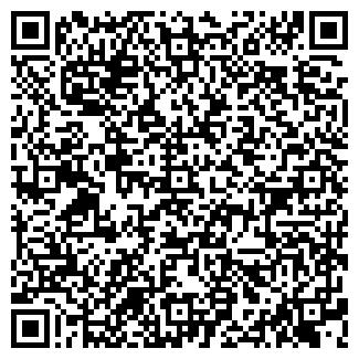 QR-код с контактной информацией организации АЗС № 15