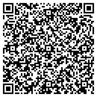 QR-код с контактной информацией организации АЗС № 21