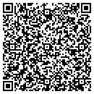 QR-код с контактной информацией организации АЗС № 26