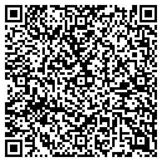 QR-код с контактной информацией организации АЗС № 3