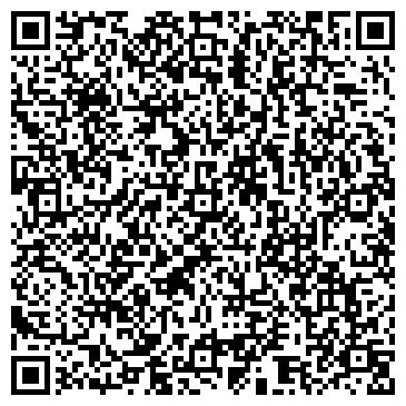 QR-код с контактной информацией организации АДВОКАТСКИЙ КАБИНЕТ № 0366