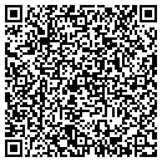 QR-код с контактной информацией организации АЗС № 4