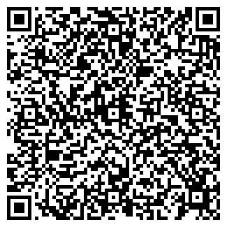 QR-код с контактной информацией организации АЗС № 40