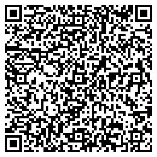 QR-код с контактной информацией организации АЗС № 5