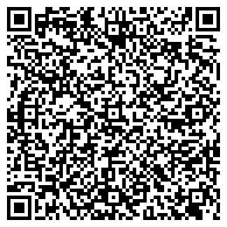 QR-код с контактной информацией организации АЗС № 50