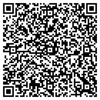 QR-код с контактной информацией организации АЗС № 6