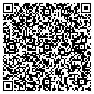 QR-код с контактной информацией организации АЗС № 7