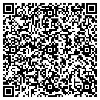 QR-код с контактной информацией организации АЗС № 9