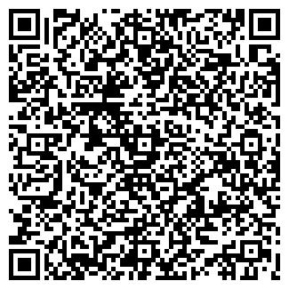 QR-код с контактной информацией организации ГОРДЕЙ