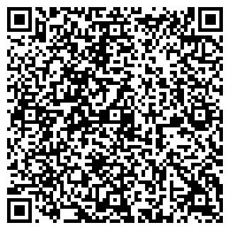 QR-код с контактной информацией организации КАСМАЛА