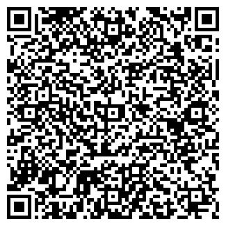 QR-код с контактной информацией организации ОЛЕАНДР